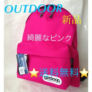 アウトドアプロダクツ(OUTDOOR PRODUCTS)の(新品)人気のアウトドアー❣️綺麗なピンク(リュック/バックパック)