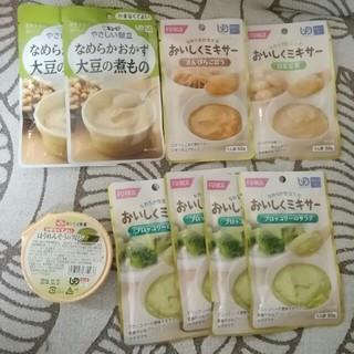 キユーピー(キユーピー)の介護食品詰め合わせ 区分4(レトルト食品)