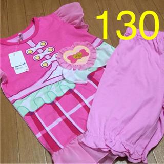 はぐっとプリキュア 変身パジャマ キュアエール 130