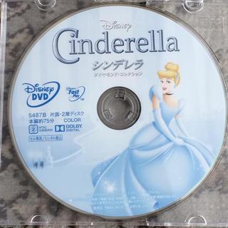 Disney - シンデレラ ダイヤモンド・コレクション MovieNEX DVD