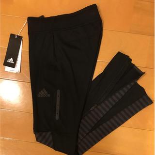 アディダス(adidas)の新品・タグ付き  アディダスレギンス(レギンス/スパッツ)