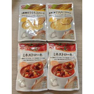 エム・シーシー レトルトスープ(レトルト食品)