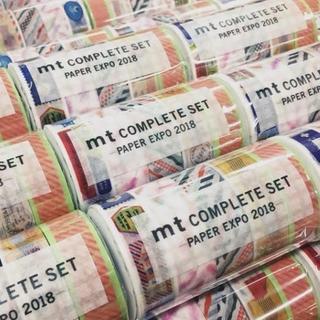 エムティー(mt)のmt カモイ 紙博限定 マスキングテープ コンプリート1セット(テープ/マスキングテープ)