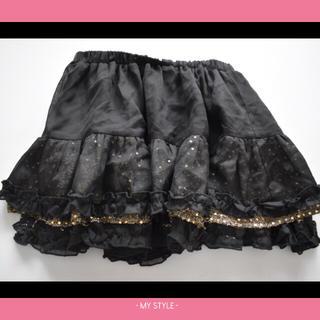 黒×スパンコールスカート900(ミニスカート)