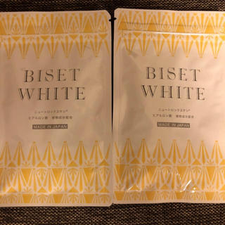 ビセットホワイト