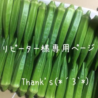 ころころコロン様専用ページ(野菜)
