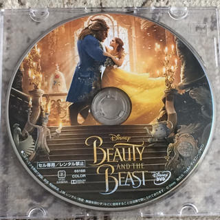 Disney - 美女と野獣 MovieNEX DVD