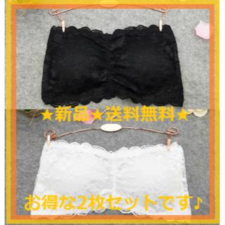 ♥大人気♥ チューブトップ ♥ レース 刺繍 白黒2枚セット(ベアトップ/チューブトップ)