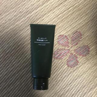 ムジルシリョウヒン(MUJI (無印良品))の無印良品 オーガニック保湿洗顔(洗顔料)