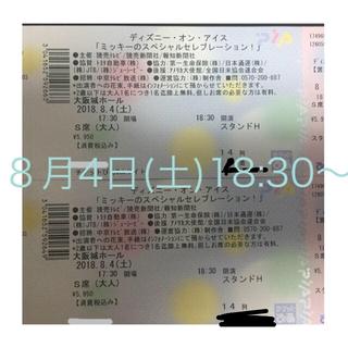 ディズニー(Disney)のディズニーオンアイス大阪(ミュージカル)