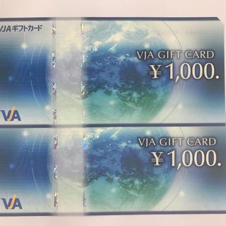 ギフトカード2000円分(ショッピング)