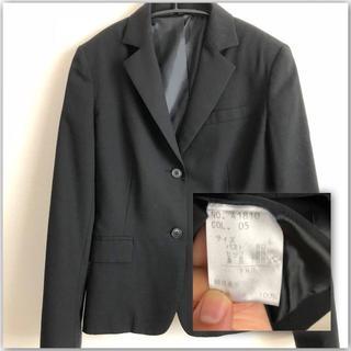 アオヤマ(青山)のリクルートスーツ 3点セット♡(スーツ)