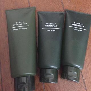 ムジルシリョウヒン(MUJI (無印良品))の無印良品 オーガニック 保湿洗顔ジェル クレンジング(洗顔料)