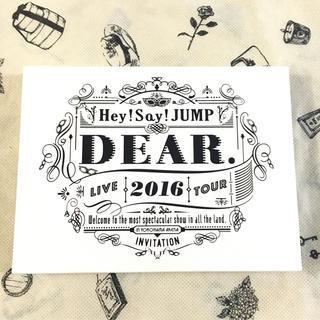Hey! Say! JUMP DEAR. 初回限定盤 DVD