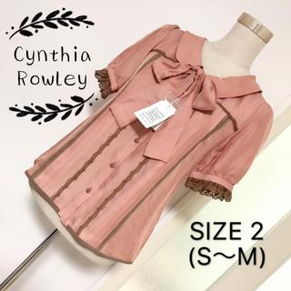 シンシアローリー(Cynthia Rowley)のcynthia rowley トップス(シャツ/ブラウス(半袖/袖なし))