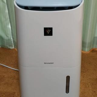 「衣類乾燥・除湿」 SHARP CV-G71-W(衣類乾燥機)