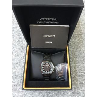 シチズン(CITIZEN)のmrmarch様  専用シチズン アテッサ 30周年記念(腕時計(アナログ))