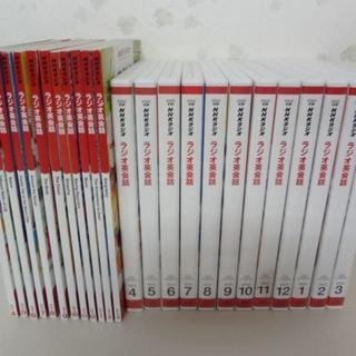 NHKラジオ英会話CDとテキスト2013年度1年分2013/4月~2014/3月(参考書)