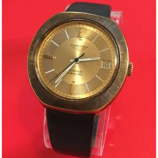 ロンジン(LONGINES)のロンジン 時計 /アドミラル /AT (中古品)(腕時計(アナログ))