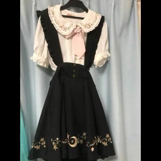 アマベル(Amavel)のAmavel 星刺繍 ジャンスカ ブラウス(ひざ丈スカート)