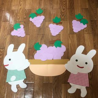 壁面飾り ぶどう(型紙/パターン)