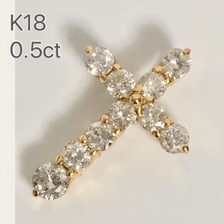 K18 ダイヤ0.5ct ♥︎︎ ネックレストップ (宝石鑑別書付き)