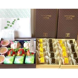 宗家 源 吉兆庵 レモンチーズケーキ ビターショコラ 菓子 スイーツ デザート