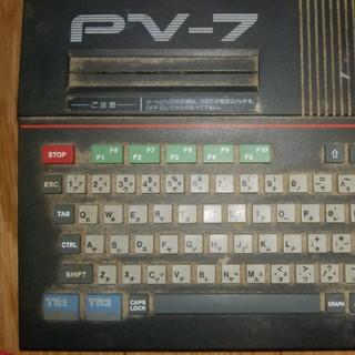 カシオ(CASIO)のカシオ パソコン MSX  PV--7  本体(デスクトップ型PC)