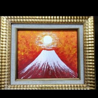 油絵 風水絵画「開運  天照赤富士」日本画 日の出 富士山 富獄 宝くじ