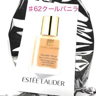 エスティローダー(Estee Lauder)の人気❣️ファンデ希少色62クールバニラ(ファンデーション)