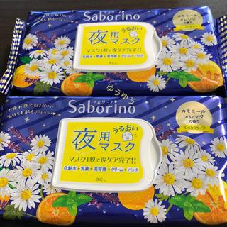 限定サボリーノ 夜用 カモミールオレンジ 2個(パック / フェイスマスク)
