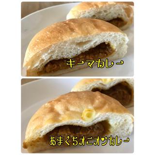 ♬焼きたて食パン♬スパイシータコス&甘口オニオンカレーパン&ベーコンチーズ !