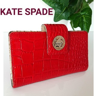 9e40d8280022 ケイトスペードニューヨーク(kate spade new york)の正規 ケイトスペード ビンテージ クロコ レザー