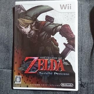 ウィー(Wii)のwii ゼルダの伝説 トワイライトプリンセス(家庭用ゲームソフト)