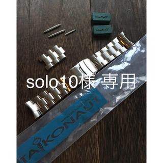 ④タイコノート ステンレスプレス セイコー  7S26-0020等 (金属ベルト)