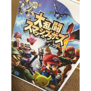 ウィー(Wii)のWii  大乱闘スマッシュブラザーズ(家庭用ゲームソフト)