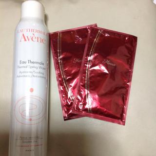 アベンヌ(Avene)の7000円相当 3品未開封✨アベンヌ300g & ムーサシートマスク2枚(化粧水 / ローション)