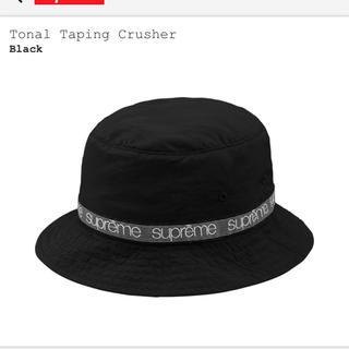 シュプリーム(Supreme)のsupreme tonal taping crusher m/lサイズ(ハット)