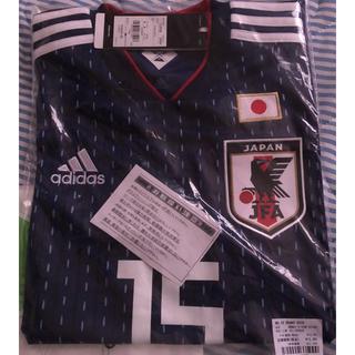 アディダス(adidas)のアディダス サッカー日本代表ユニフォーム  大迫勇也  背番号15(スポーツ選手)