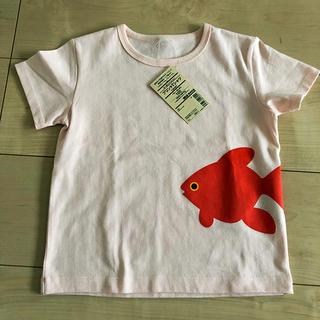 MUJI (無印良品) - 無印良品 Tシャツ 100 新品 金魚 ピンク