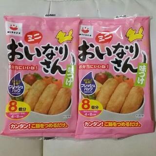 ミニ おいなりさん 味付け  8コ分 × 2袋