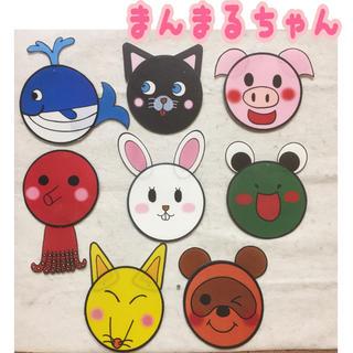 パネルシアター【まんまるちゃん 】(知育玩具)