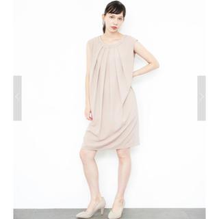 イェッカヴェッカ(YECCA VECCA)のビジュータックドレス(ミディアムドレス)