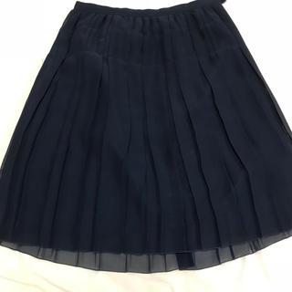 コムサイズム(COMME CA ISM)のコムサイズム 膝丈スカート(ひざ丈スカート)