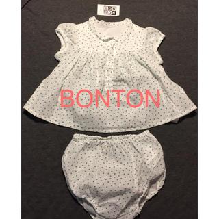 ボンポワン(Bonpoint)の【新品未使用•完売品】BONTON ボントン ベビー ハート アンサンブル 6M(ワンピース)