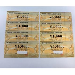 ビックカメラ株主優待券8000円分(ショッピング)