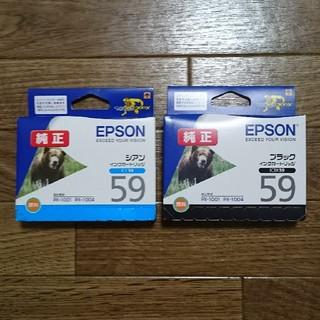 エプソン(EPSON)のエプソン インクカートリッジ(オフィス用品一般)