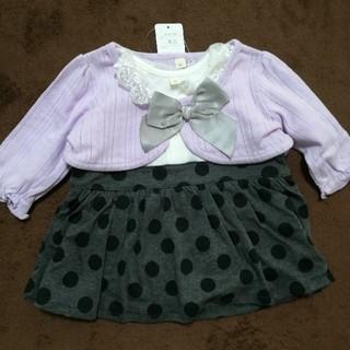 ★新品★ドレス風カーディガン付きロンパース 60サイズ(ワンピース)