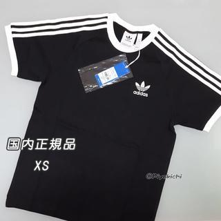 アディダス(adidas)のXS【新品/即日発送OK】adidas オリジナルス Tシャツ 3ストライプ 黒(Tシャツ/カットソー(半袖/袖なし))
