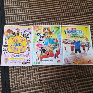 ディズニー英語システム DWE  DVD  トランポリン